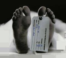 Planetagoma-el-poder-del-color-negro-psicologia-motivacion-inspiracion-pies-muerto